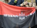 В Киеве создают запасной батальон Правого сектора