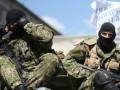 Украинские военные отбили атаку около Нижнетеплого - Тука