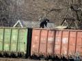 Воры установили свои видеокамеры и крали десятки тонн угля - полиция