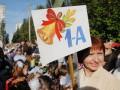 В течение двух лет в Киеве откроется российско-украинская гимназия