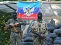 Между террористами ЛНР обострился конфликт - разведка