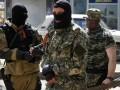 Сепаратисты захватили гостиницу в центре Донецка