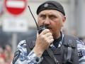 Экс-начальник Беркута разгонял протестующих в Москве