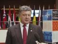 Видео дня:  Заявление Порошенко в НАТО и драка в Киевсовете