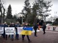Депутаты Рады пикетируют сейм Польши