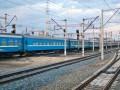 На Донбассе изменены маршруты шести поездов