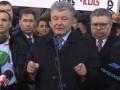 Итоги 28 февраля: Допрос Порошенко и коронавирус