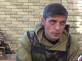 Уезжать никуда не собираюсь: Гиви отрицает свой побег в Приднестровье