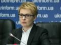 С должности уходит главный люстратор Украины