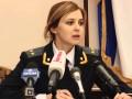 Пранкер Vovan разыграл крымского прокурора