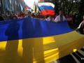 Опрос показал, сколько россиян ждут улучшения отношений с Украиной