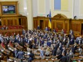 Рада приняла законопроект по эффективности парламентского контроля