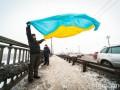 Порошенко поздравил Украину с Днем Соборности