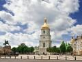 Где в Киеве самый чистый воздух