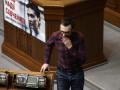 Лещенко вызывают на допрос в НАБУ по делу о бухгалтерии ПР