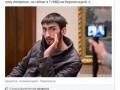 Харьковский суд продлил арест антимайдановцу Топазу до 12 июля
