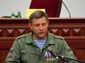 Захарченко рассказал о проблемах с