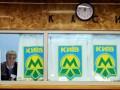 Назрела проблема низкой стоимости проезда в киевском метро - КГГА