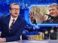 Майкл Щур высмеял томос-тур Порошенко и челленджи Зеленского