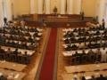 Киев получил бюджет на 2013 год