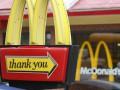 В ноябре мировые продажи ресторанов McDonald's выросли на 2,4%