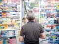 Цены на некоторые лекарства в Украине пошли вниз