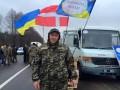 Волынь присоединилась к блокированию российских фур