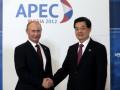 Саммит АТЭС: Китай обещает помочь мировой экономике