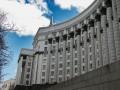 Кабмин создал Национальный комитет промышленного развития Украины