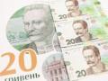 НБУ дал рекомендации, как смягчить девальвацию гривны