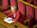 Коалиция готова уволить Гонтареву - Ляшко