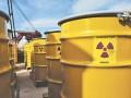 В Украине собираются построить завод по производству ядерного топлива