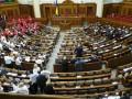Судьба Тимошенко: оппозиция пошла на уступки