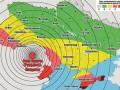 Землетрясение в Одессе: