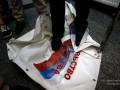 В Киеве сорвали презентацию книги