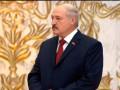 Лукашенко официально в пятый раз стал президентом Беларуси