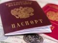 Путин дал добро: Жителям ОРДЛО будут раздавать российские паспорта