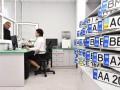 В Украине возобновят работу сервисные центры МВД