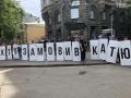 В 40 городах Украины прошла масштабная акция
