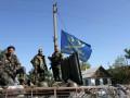 Будни бойцов 11 батальона территориальной обороны под Дебальцево (фото)