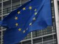 Еврокомиссия подала в суд на Чехию, Венгрию и Польшу