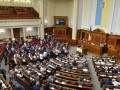 На оплату отпуска нардепов из бюджета потратили 15 млн
