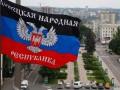 В ДНР за месяц осудили четверых