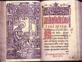 Из библиотеки Вернадского украли первую печатную книгу