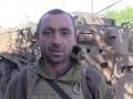 За нашу землю, дорогу й кохану: бойцы АТО поздравили украинцев с Днем защитника