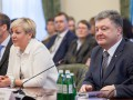 Гонтарева: После поджога дома Порошенко даже sms-ку не прислал