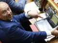 Дело Мельничука: силовики задержали еще одного подозреваемого