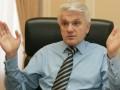 Литвин: Признание нормы ограничения неприкосновенности депутатов изменит Конституцию