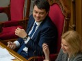 Разумков засветил в Раде часы за 50 тыс грн