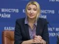 В Минюсте назвали зарплату директора госбюро расследований: почти 50 тысяч грн